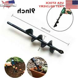 9'' Power Garden Auger Small Earth Planter Spiral Drill Bit